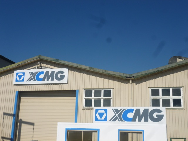 XCMG - XCMG Machinery